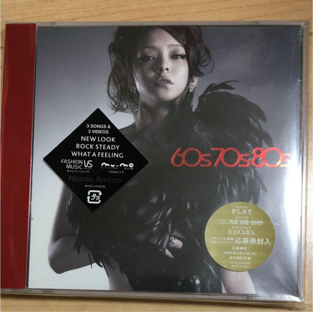 メルカリ - 【初回限定版・DVD付...