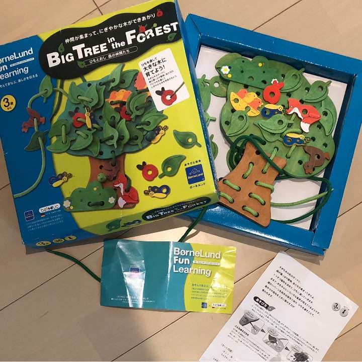 メルカリ bornelund fun learning ひもとおし 知育玩具 2 000