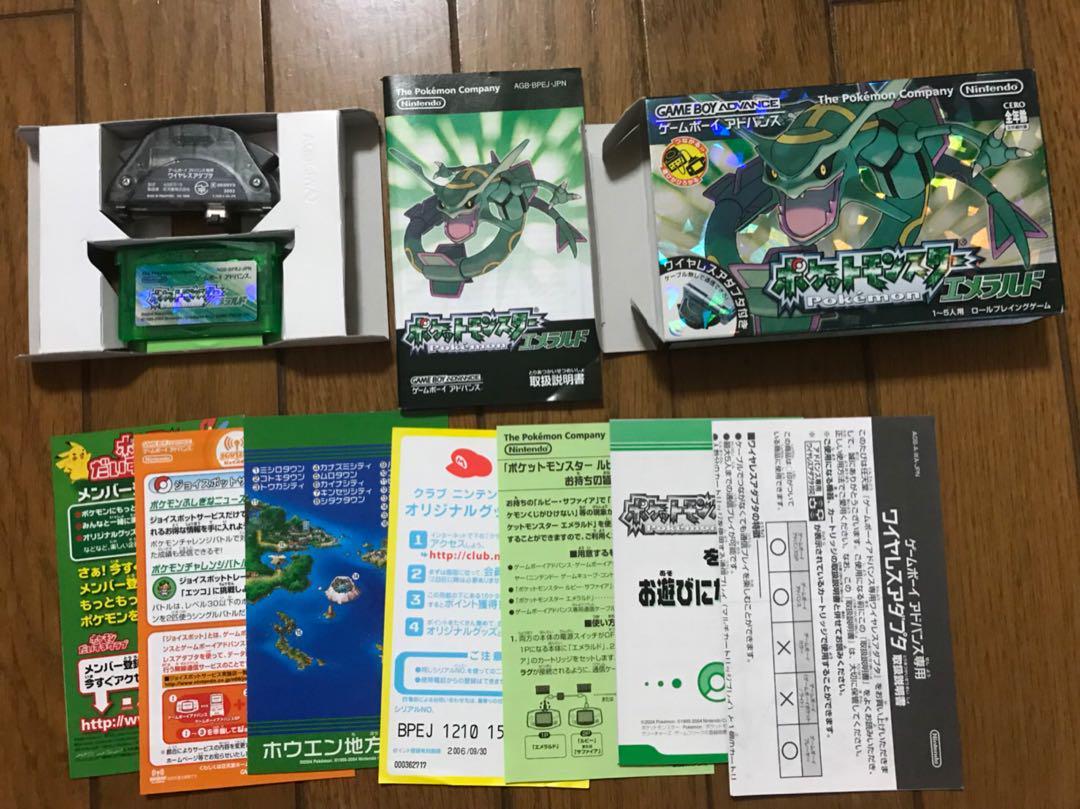 メルカリ - ポケモン エメラルド 【携帯用ゲームソフト】 (¥3,200) 中古