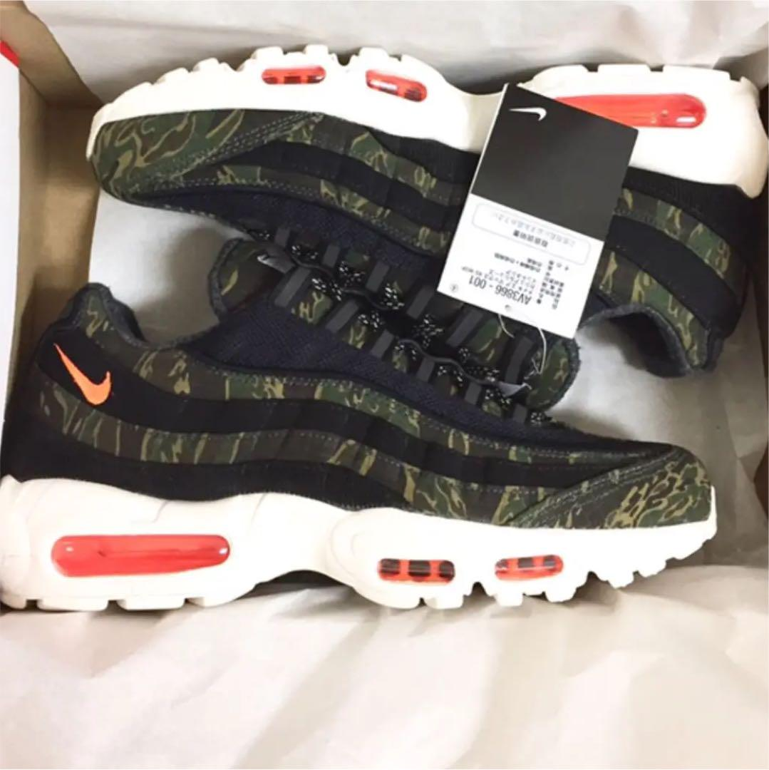 Details about New item with black tag NIKE AIR MAX 95 WIP official Japan