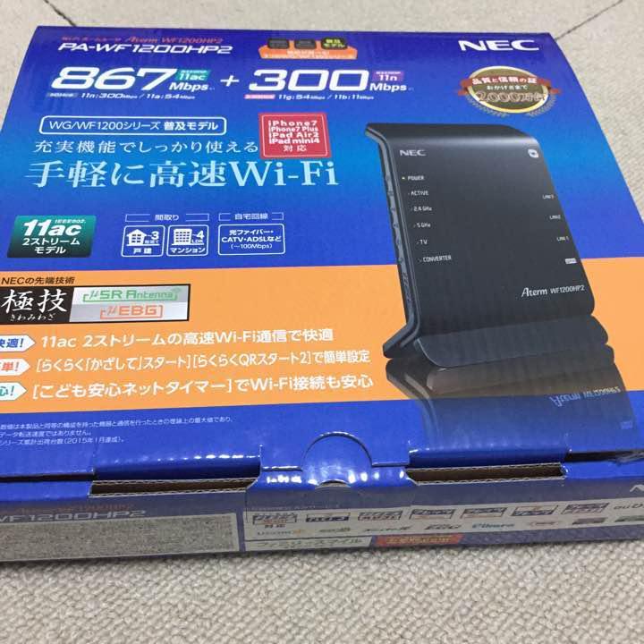 NEC Aterm WF1200HP2 Router Windows