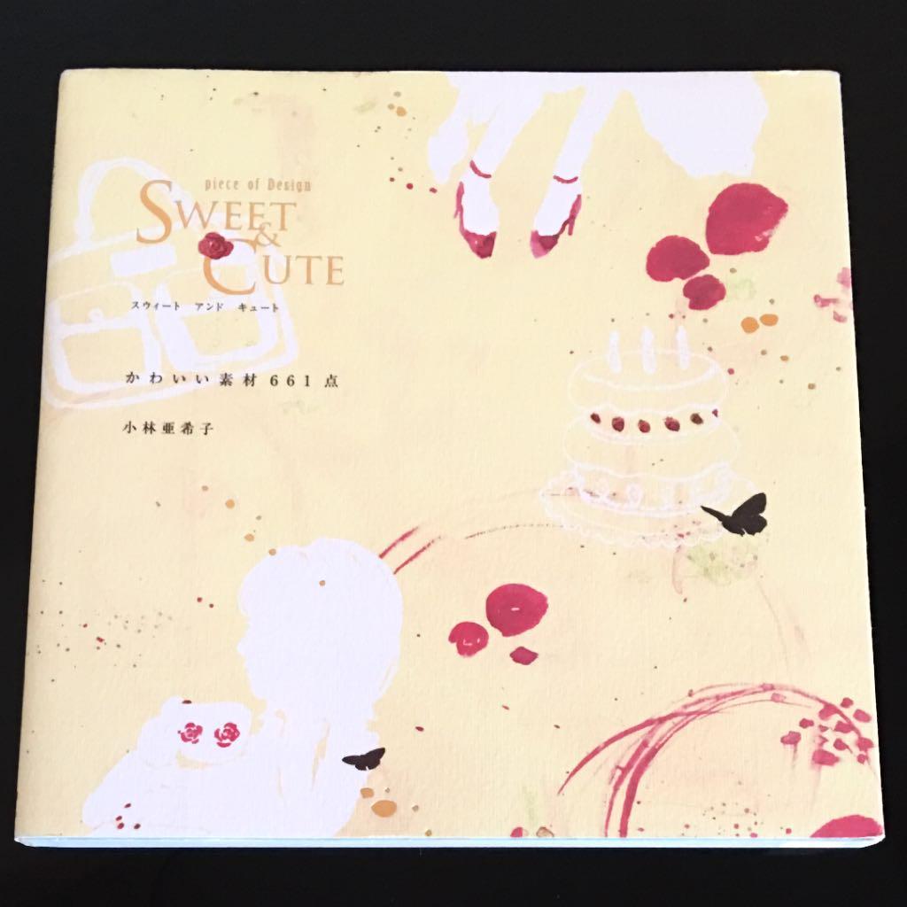 メルカリ - sweet & cuteかわいい素材661点 piece of design