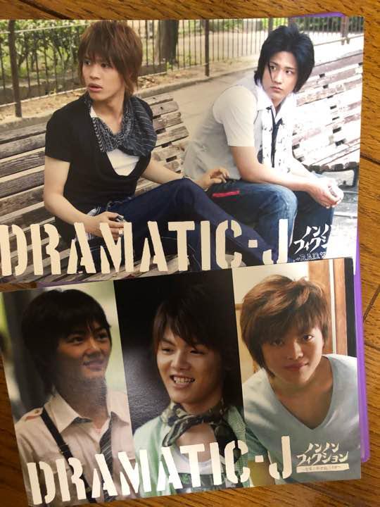 メルカリ - DRAMATIC-J 【男性ア...