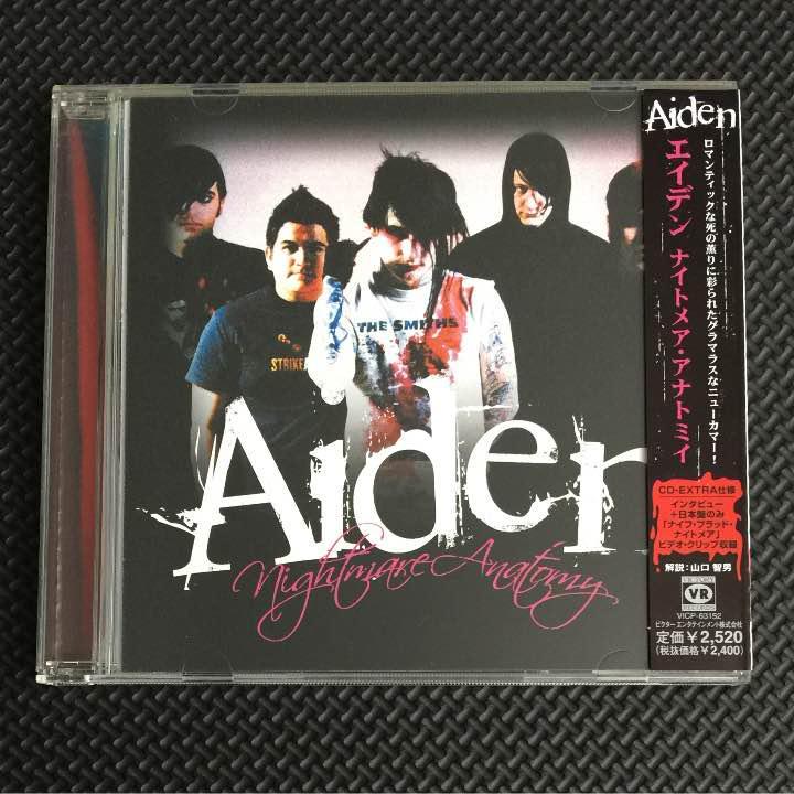 メルカリ - Aiden / Nightmare Anatomy 【洋楽】 (¥500) 中古や未使用の ...