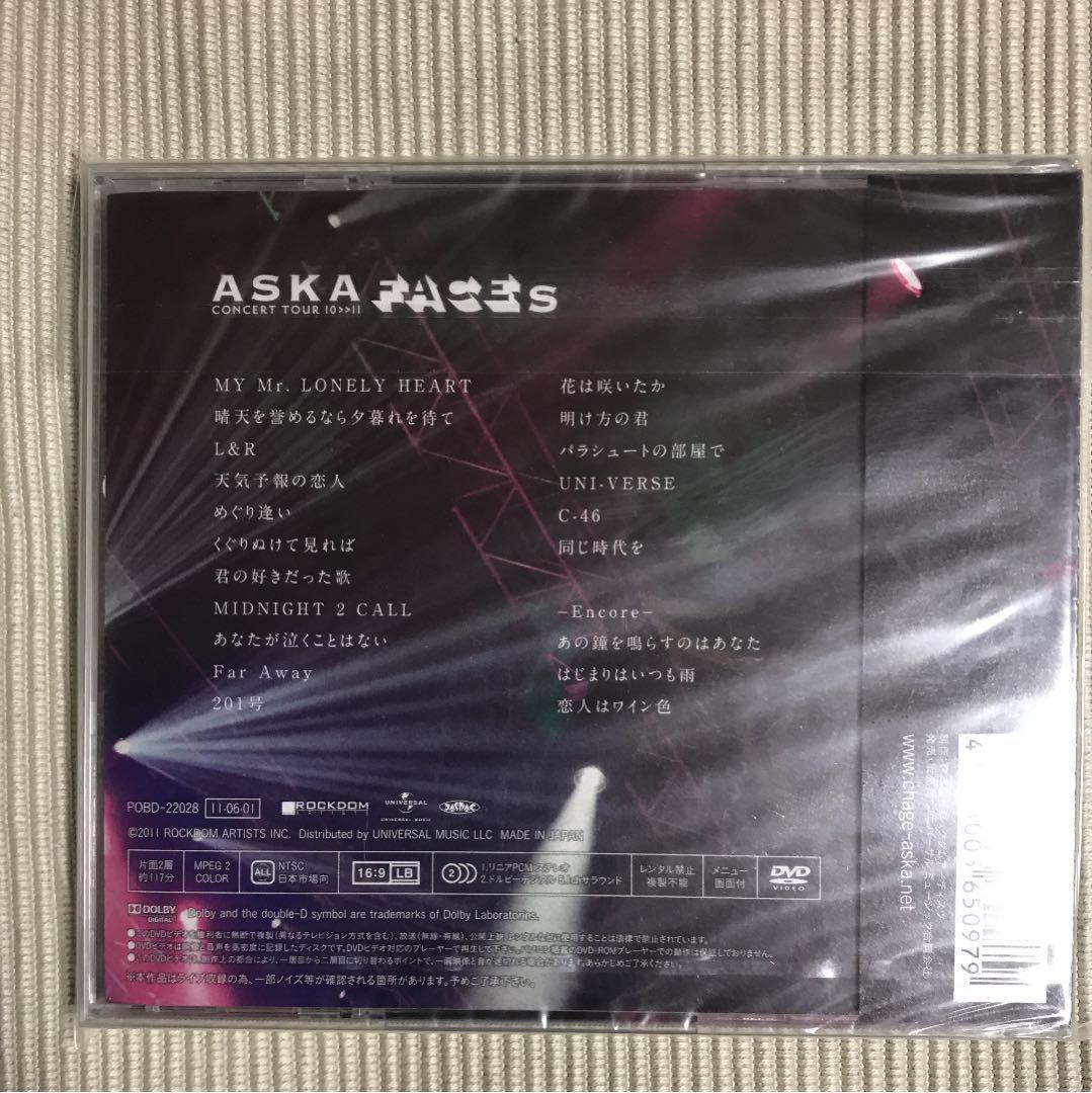 メルカリ - CONCERT TOUR 10 › ›...
