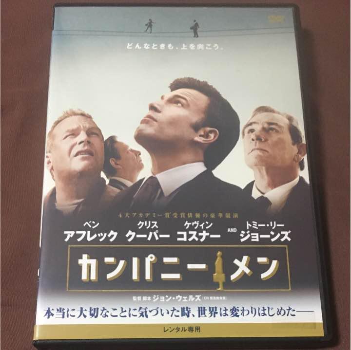 メルカリ - カンパニーメン DVD...