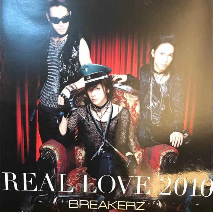 メルカリ - REAL LOVE 2010/BUNN...