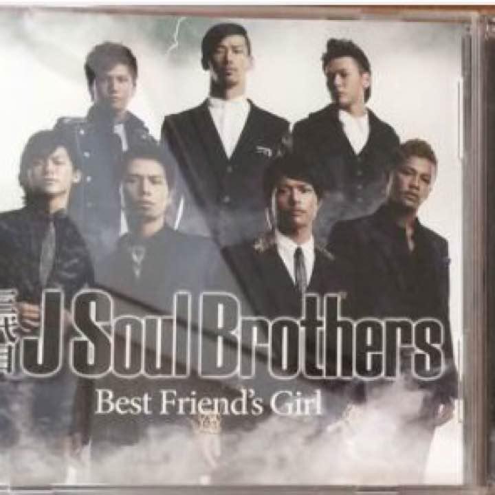 メルカリ - 三代目JSoul Brother...