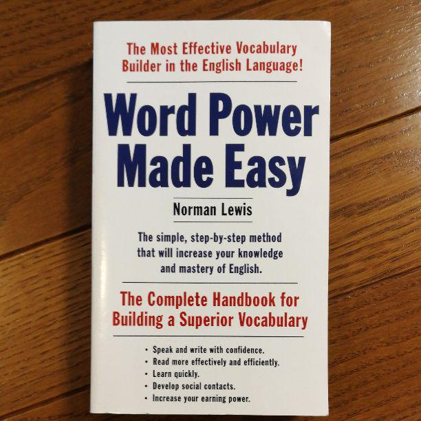 メルカリ もりさん専用 word power made easy 洋書 550 中古や
