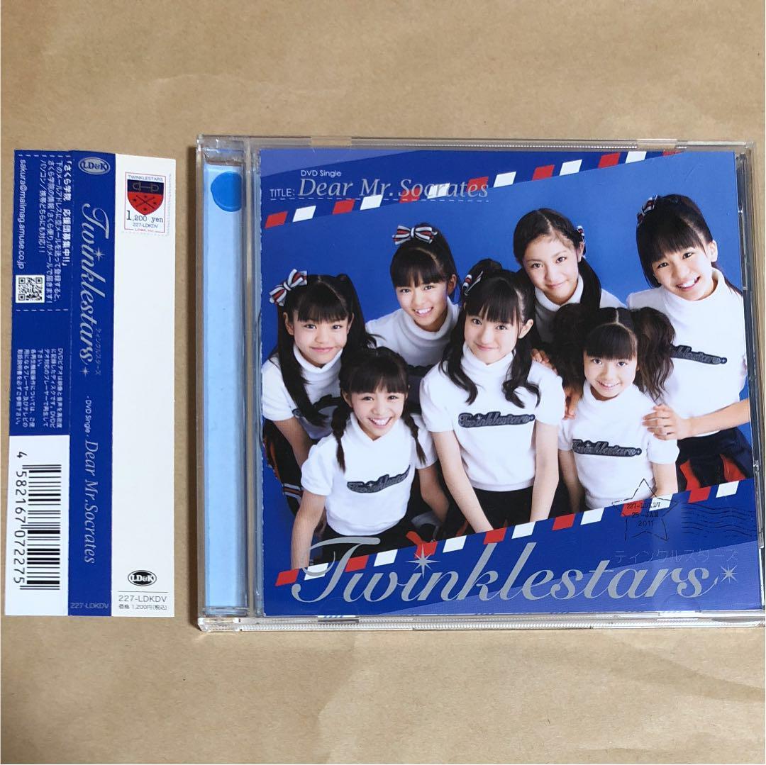 メルカリ - twinklestars 「Dear...