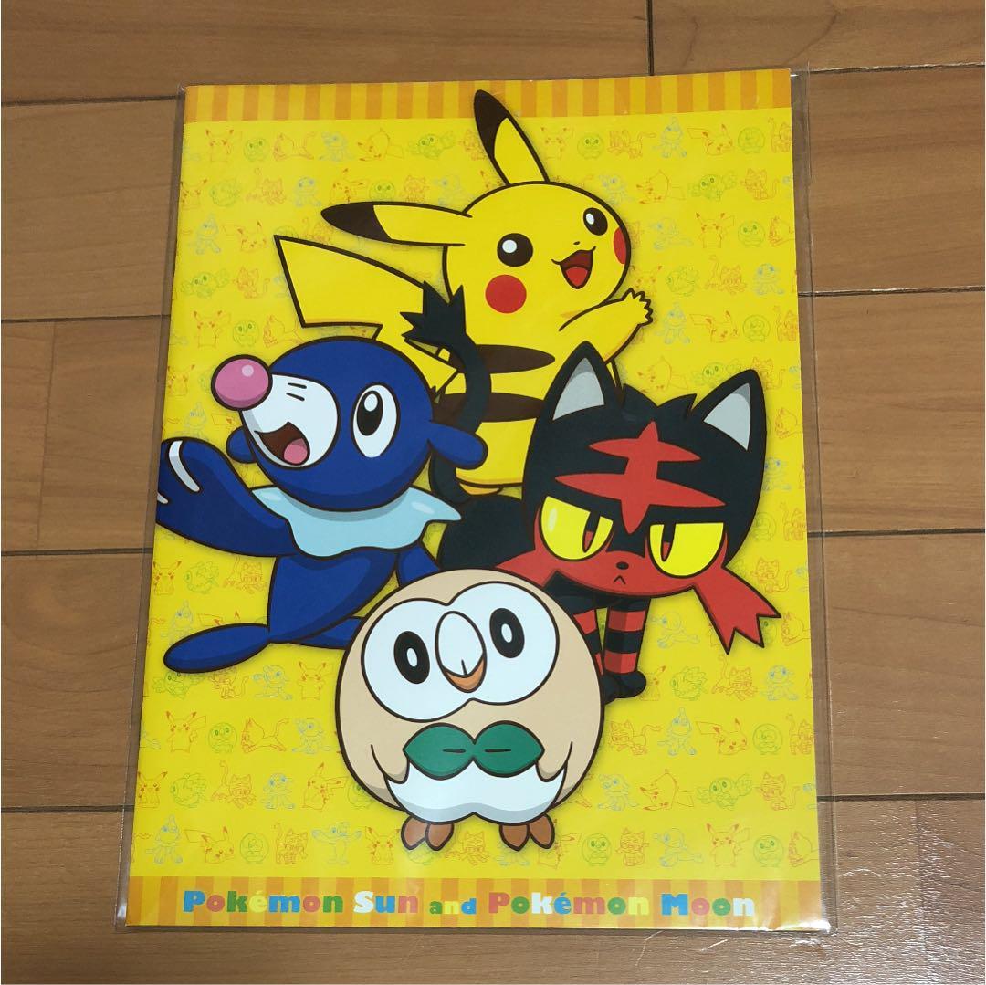 メルカリ - ポケモンノート サンムーン 【キャラクターグッズ】 (¥450