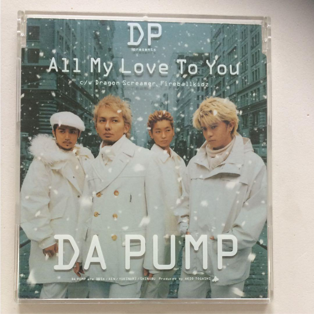 メルカリ - DA PUMP/All My Love...