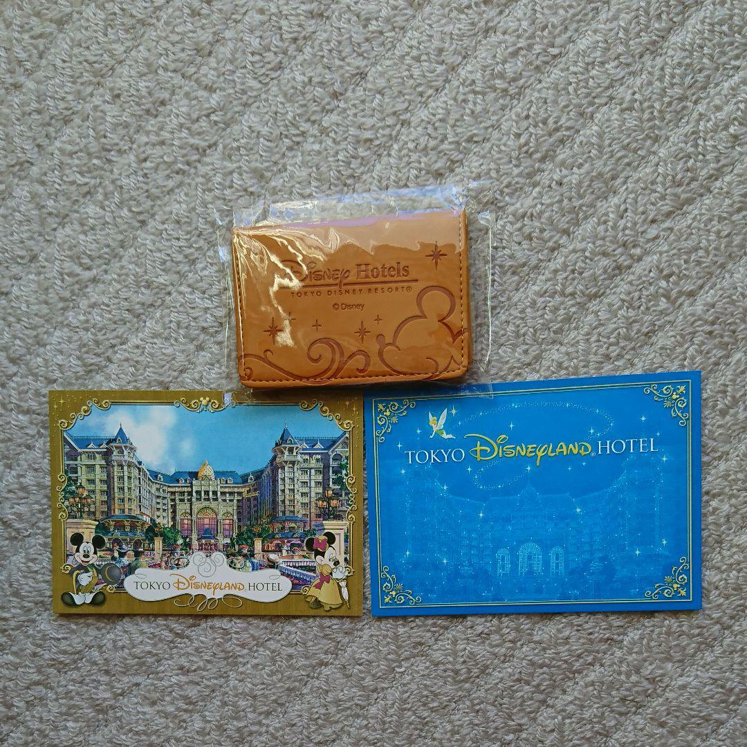 メルカリ - 東京ディズニーランドホテルパスケース&ポストカードセット