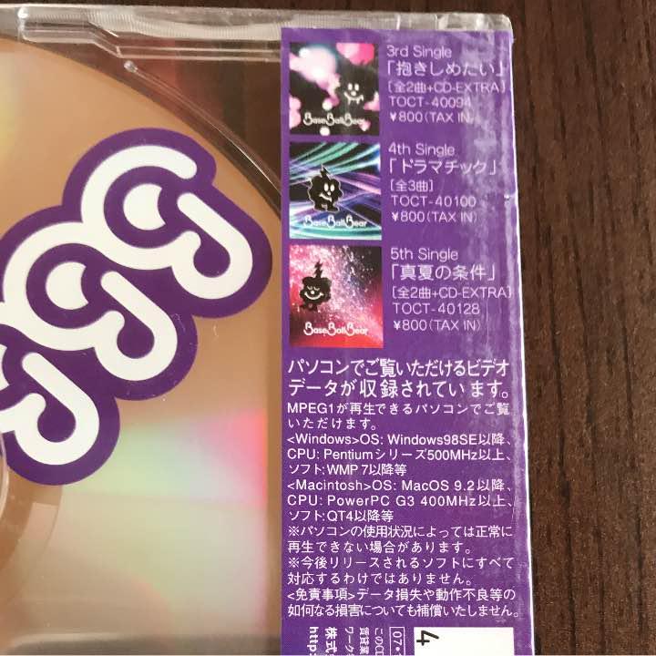 メルカリ - 【未開封】 愛してる...