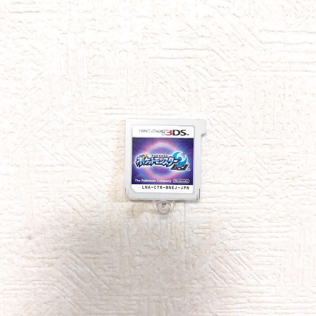 メルカリ - ポケモンムーン 3dsカセット 【携帯用ゲームソフト】 (¥2,000