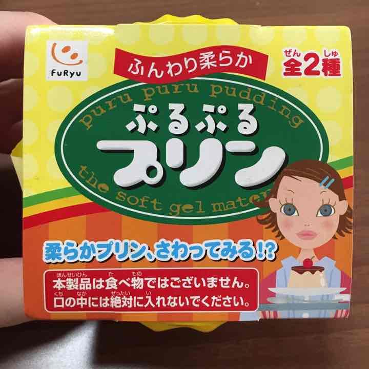 メルカリ - yuu様ぷるぷるプリン...