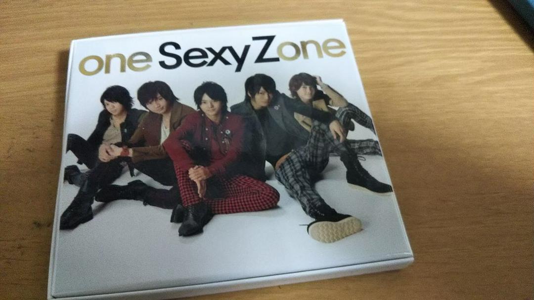 メルカリ - one Sexy Zone 【ア...