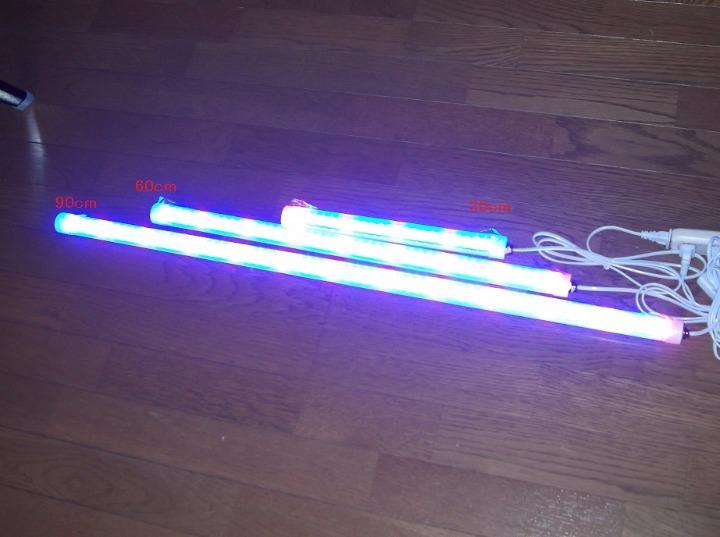 Plafoniere Slim Led Caldak : Neon led cm affordable lineteckled e supporto porta