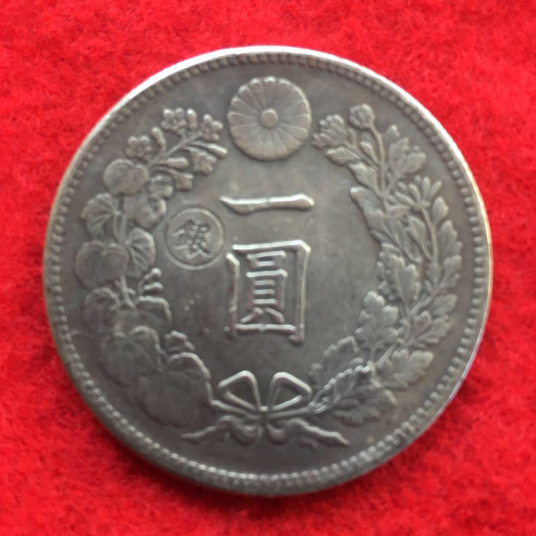 メルカリ - 昔のお金 古銭 1円銀...