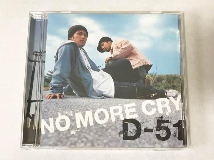 メルカリ - D-51 「NO MORE CRY...