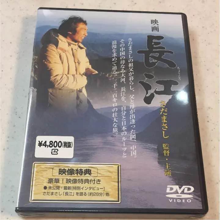 メルカリ - 長江('81さだ企画/中...
