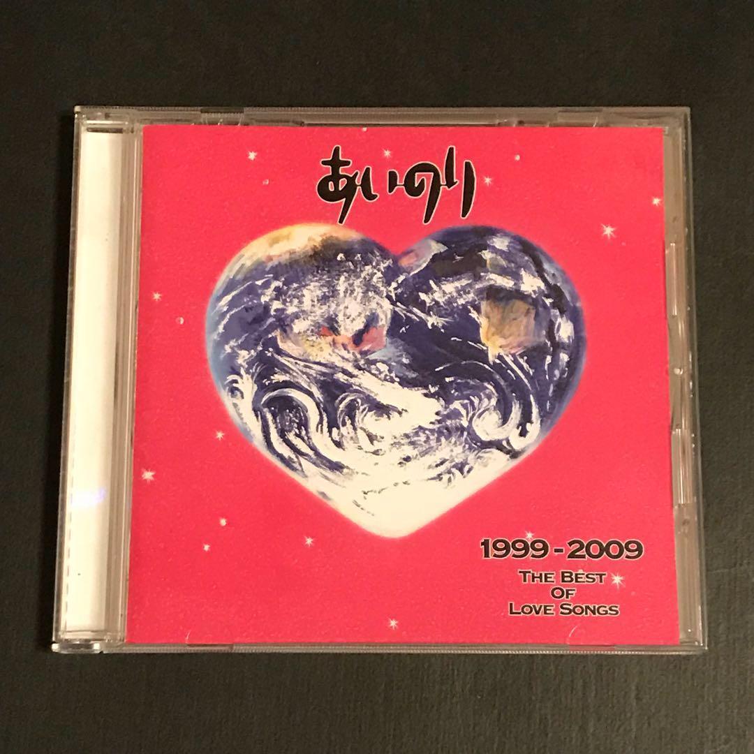 メルカリ - あいのり 1999−2009 ...