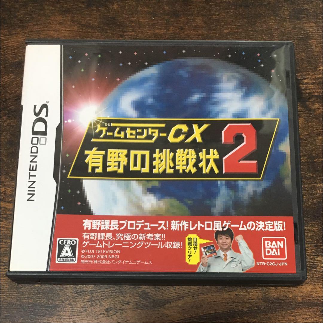 メルカリ - DSソフト ゲームセン...