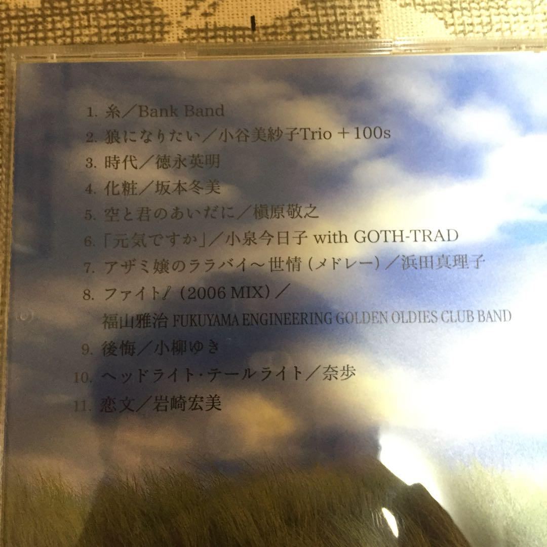 メルカリ - 中島みゆき CD 元気 ...
