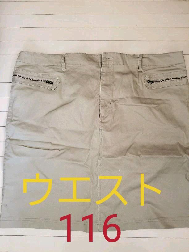 c71b43bfdf88a メルカリ - ウエスト116 大きいサイズ7L8L9L  ひざ丈スカート ...