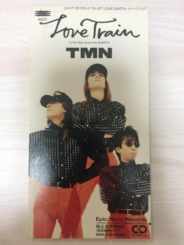 メルカリ - Love Train TMN シン...