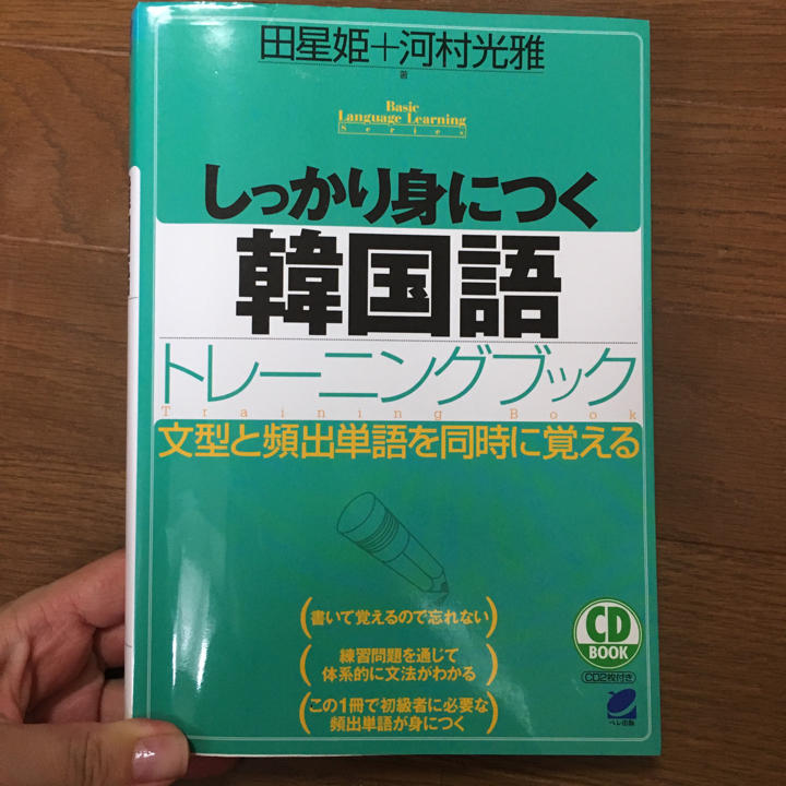 十河村 - JapaneseClass.jp