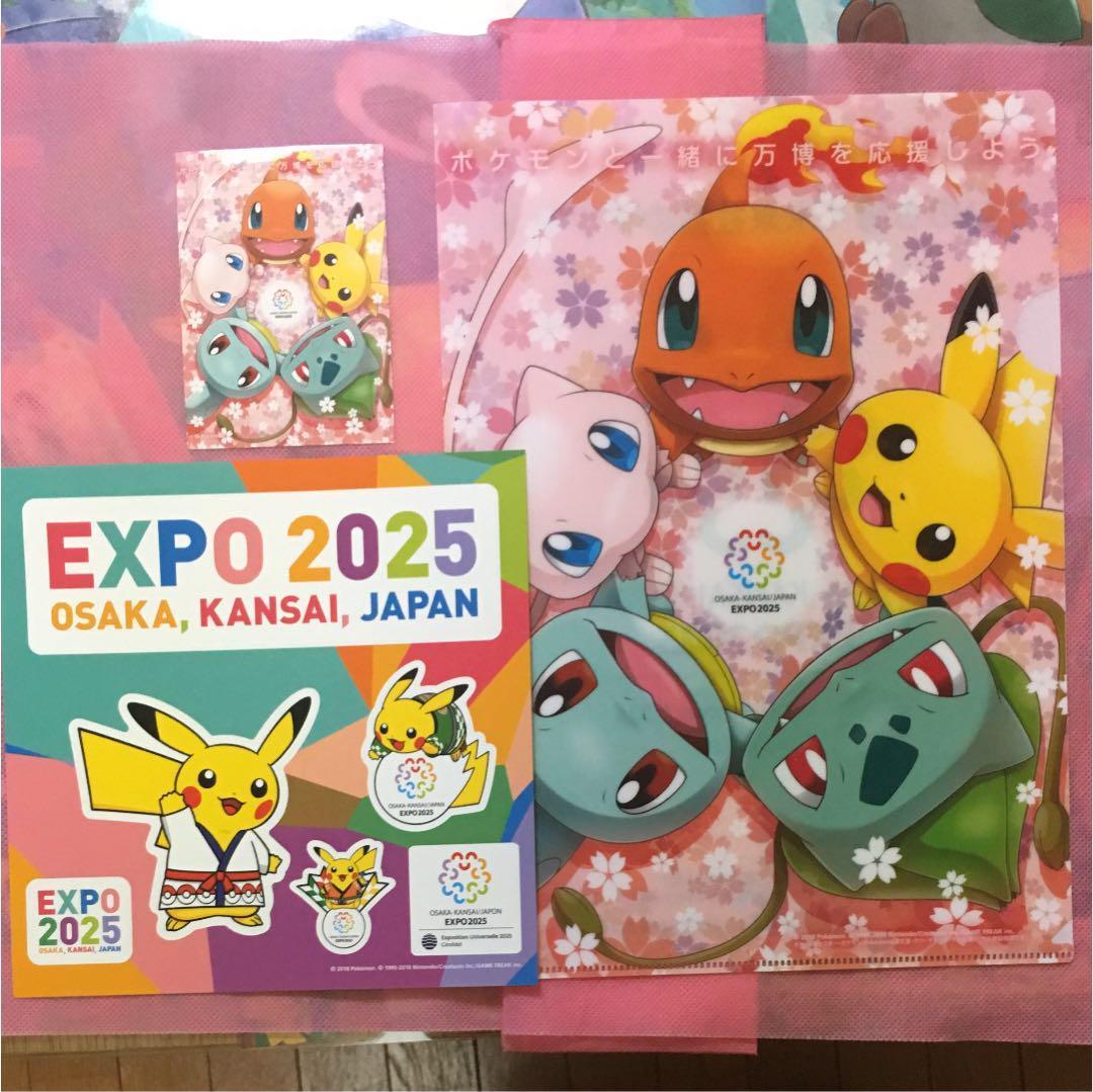 メルカリ - expo 2025 大阪万博 誘致 ポケモン クリアファイル (¥699