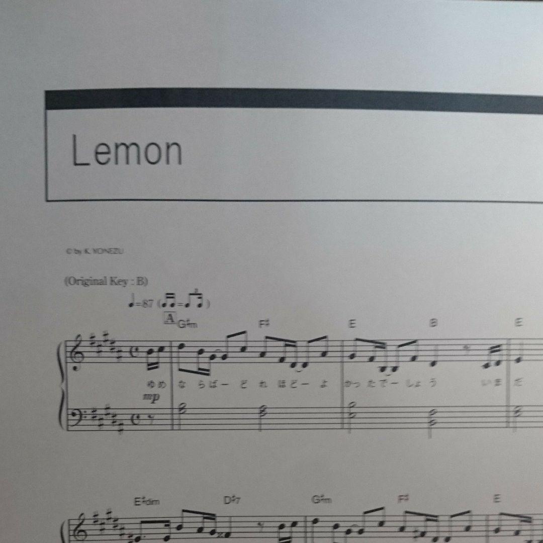 メルカリ 米津玄師 lemon ピアノ プリント 楽譜 ソロ 中級 楽譜