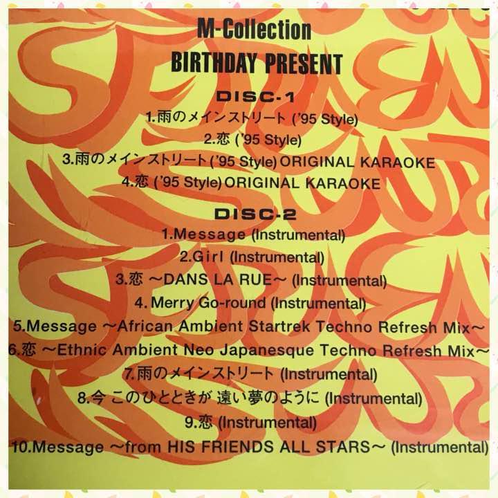 メルカリ - M-Collection BIRTHD...