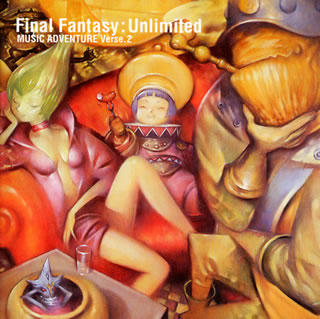 メルカリ - 「FF U~ファイナル...