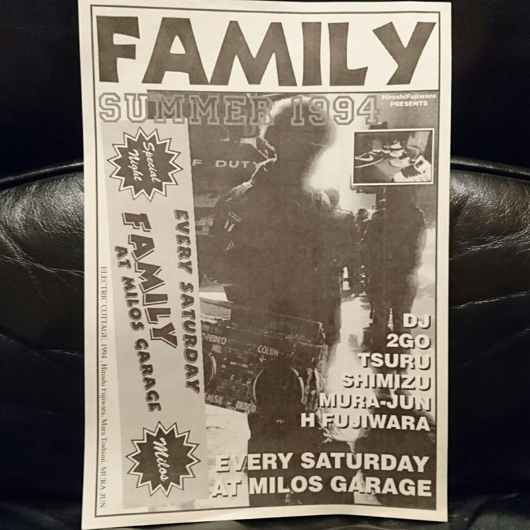 メルカリ hk22s 2018 246 family at milos garage 小物