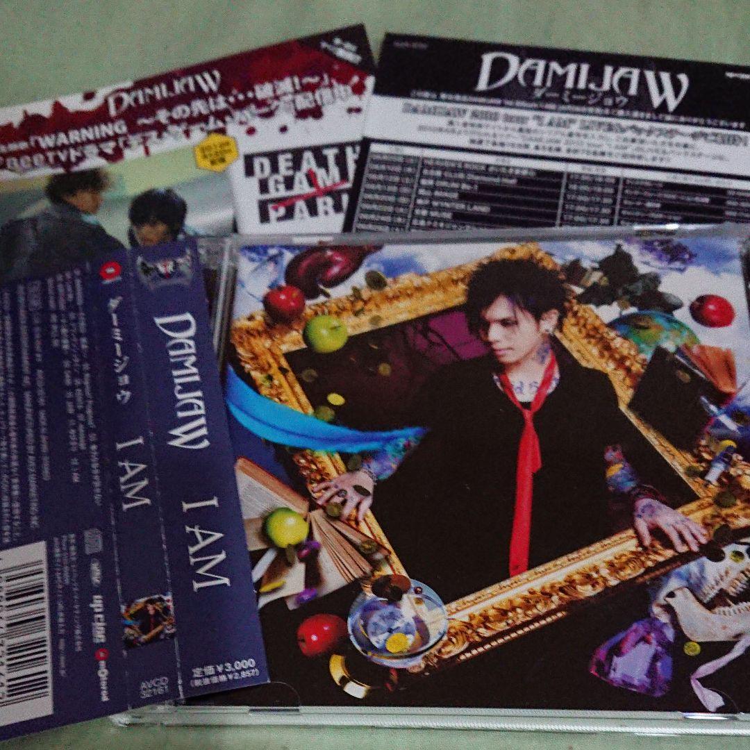 メルカリ - DAMIJAW I AM 通常盤...
