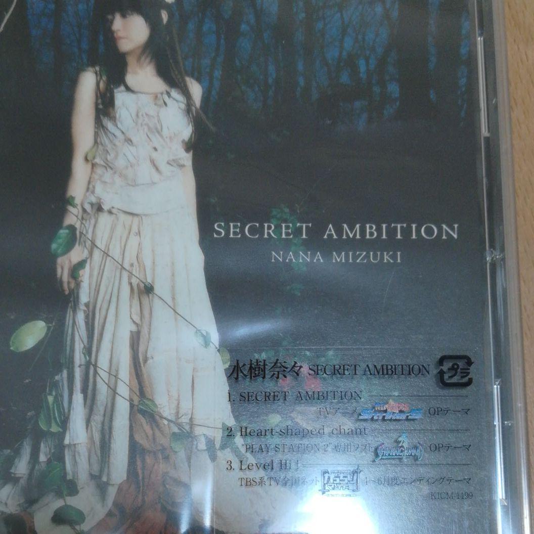 メルカリ - SECRET AMBITION 【...