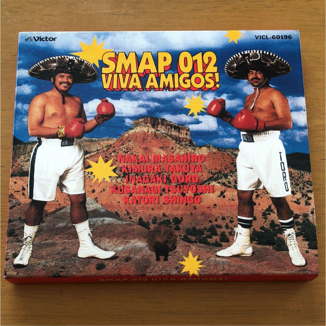 メルカリ - SMAP/SMAP 012 VIVA ...