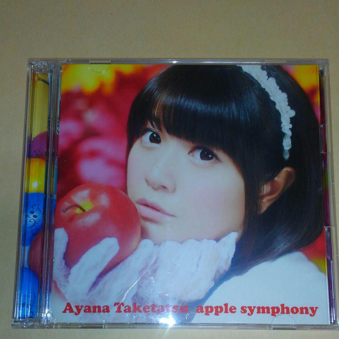 メルカリ - apple symphony 竹達...