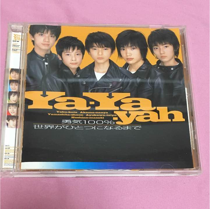 メルカリ - Ya-Ya-yah CD 勇気10...