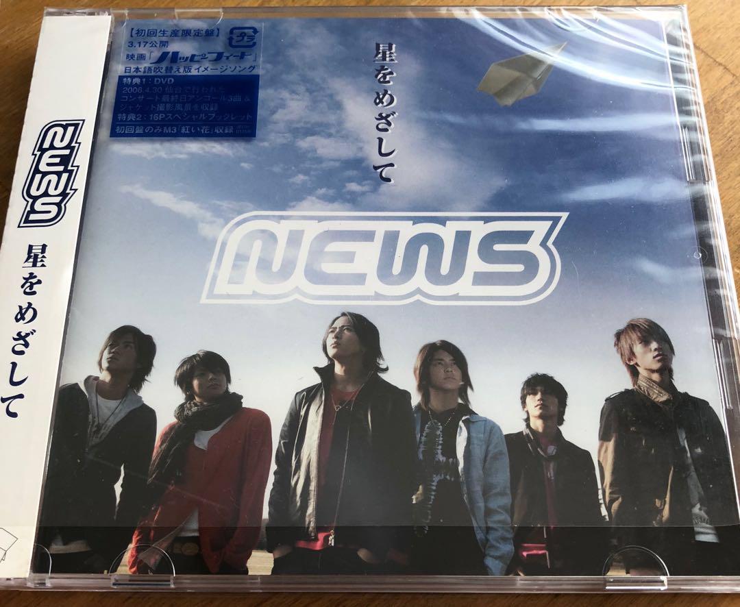メルカリ - NEWS_星をめざして ...