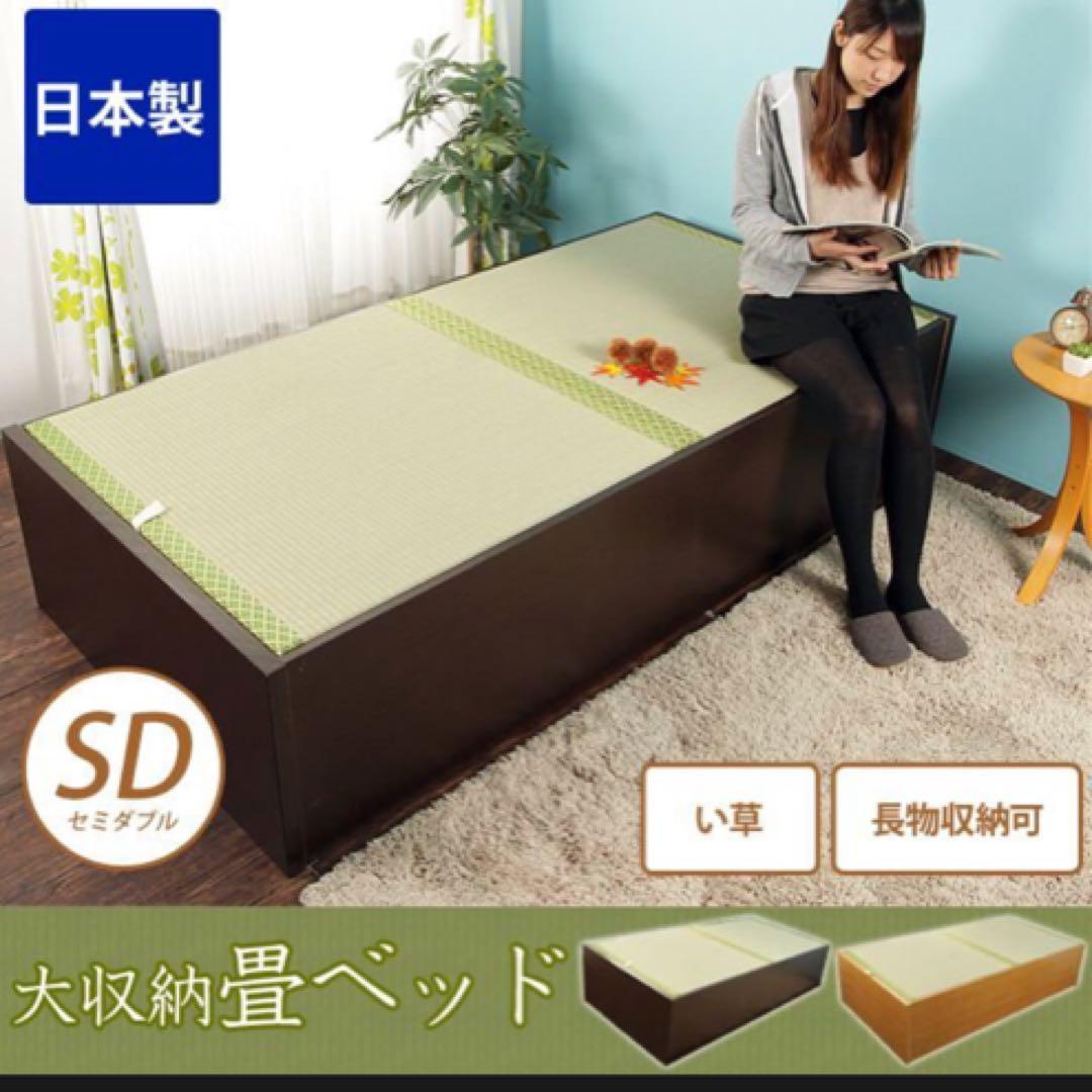 メルカリ - 日本製 引取りのみ 畳ベッド 収納 セミダブル ブラウン