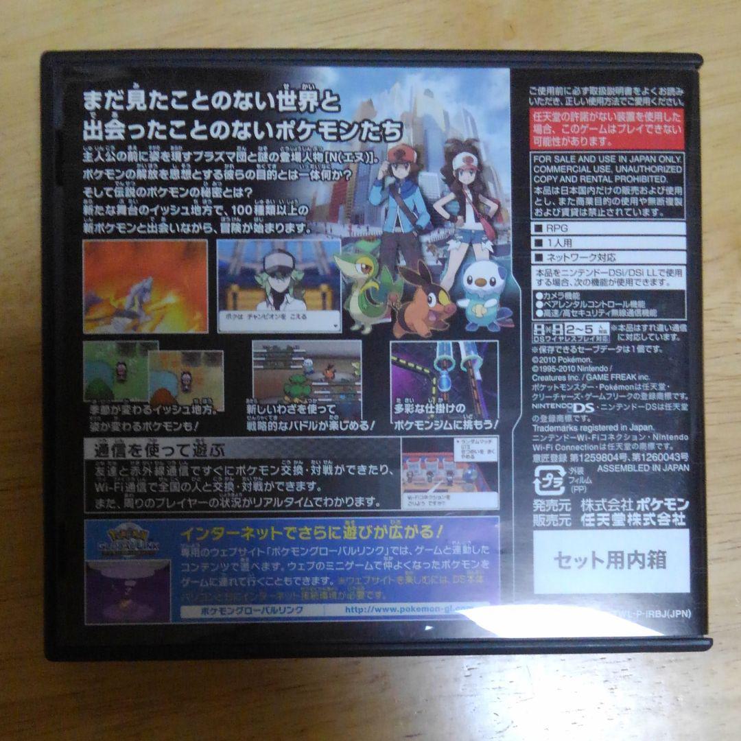 メルカリ - ポケットモンスター ブラック ds ポケモン ゲーム 攻略本