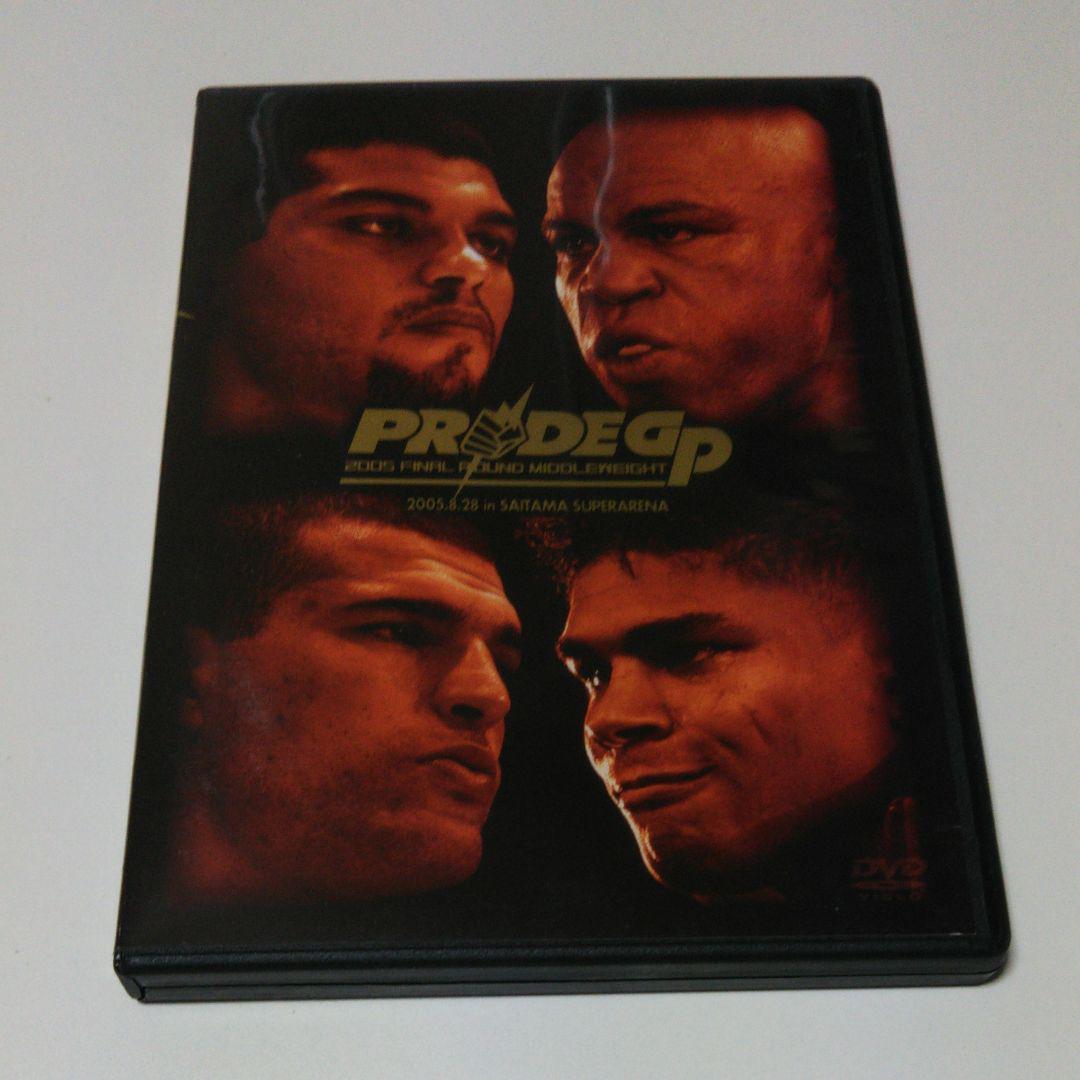 PRIDE GRANDPRIX 2005 決勝戦 - Pride Final Conflict 2005 ...