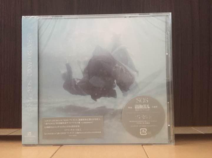 メルカリ - COCO セカオワ CD『S...