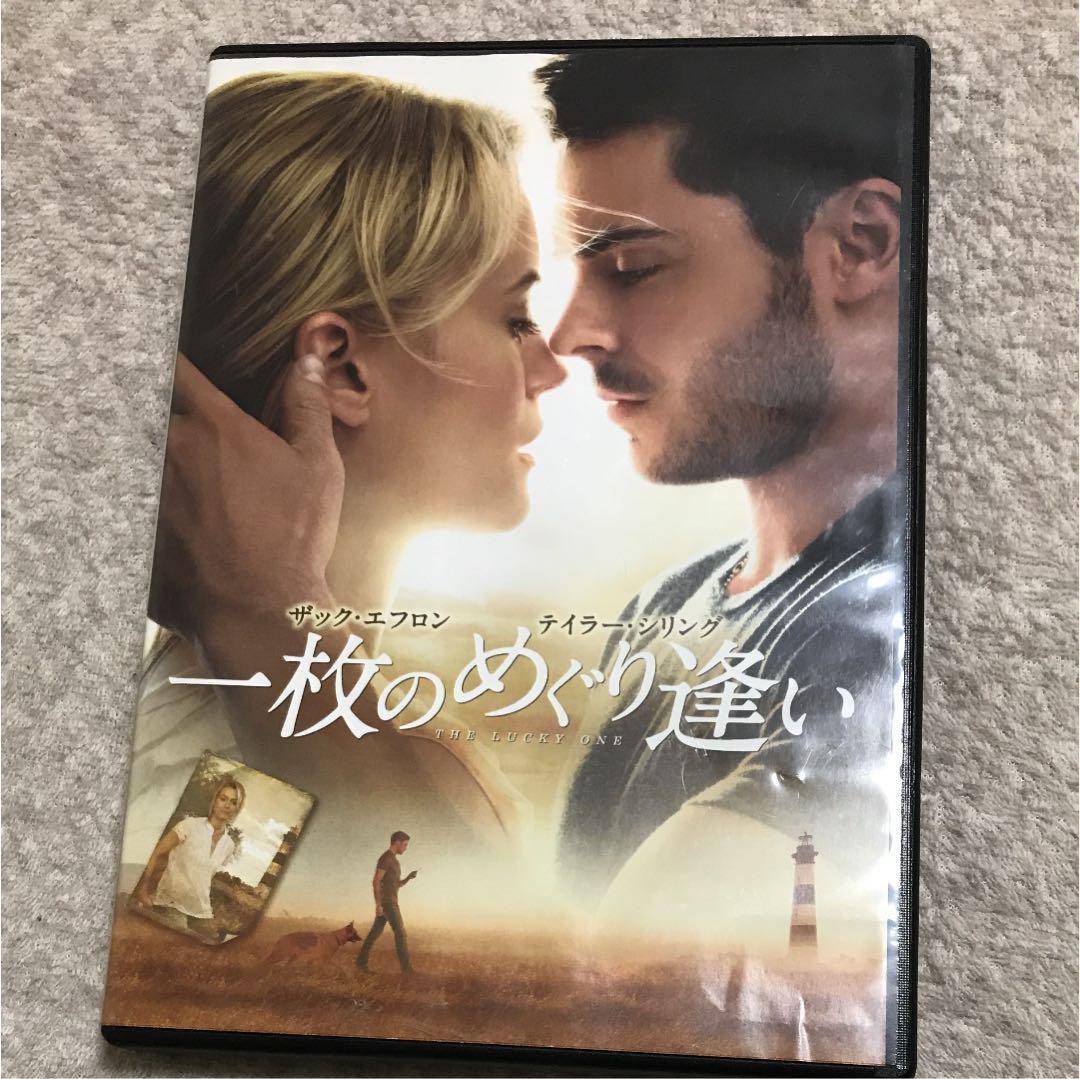 メルカリ - 【DVD】一枚のめぐり...