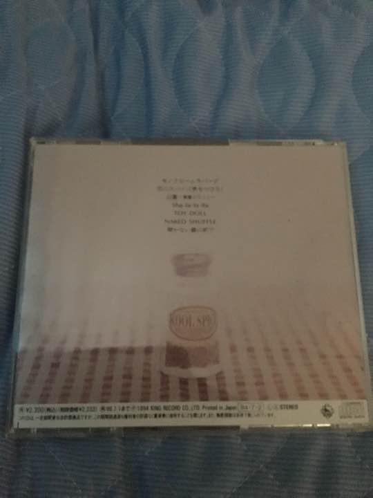 メルカリ - the pillows KOOL SP...