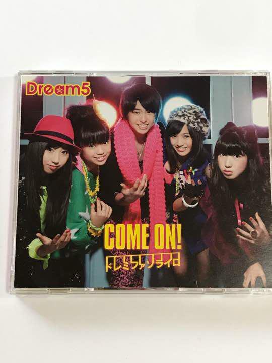 メルカリ - COME ON!/ドレミファ...
