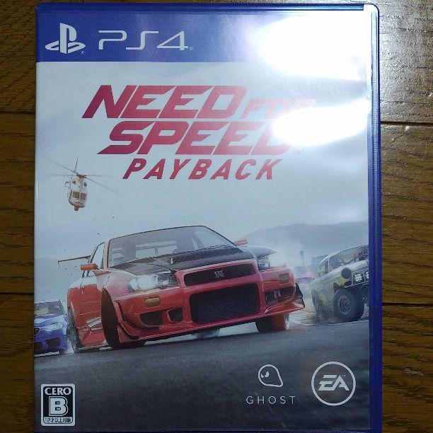 メルカリ ニード フォー スピードペイバック need for speed payback